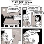 comic-2010-01-17-snips23.png